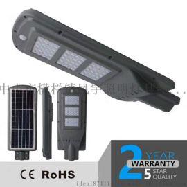 新款LED太阳能感应灯 新农村家用太阳能灯