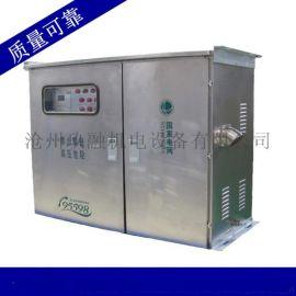 不鏽鋼產品外殼 電力機櫃外殼 鈑金加工
