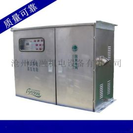 不锈钢产品外壳 电力机柜外壳 钣金加工
