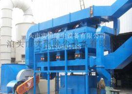 厂家生产优质催化燃烧设备有机废气燃烧设备