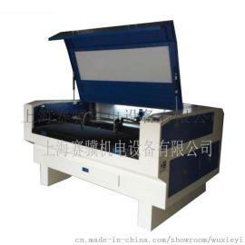激光切割机多少钱一台 CO2激光机工厂厂家排名报价哪家好