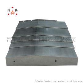 龙门铣床专用钢板防护罩 厂家直销