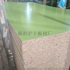 临沂免漆颗粒板 颗粒板厂家橱柜板