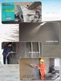 快噴水泥砂漿機器大排量砂漿噴塗機作業視頻
