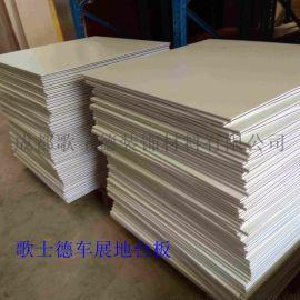 重庆车展地台板 重庆车展板 淋油板 UV板 免漆板