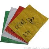 东莞厂家直销  黄色蛇皮袋 绿色编织袋 物流打包袋 原料袋