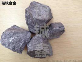 豫铖鑫铁合金   硅铁粉 炼钢脱氧用硅铁粉