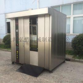 上海厂家直销32盘热风旋转烤炉  坚果烘箱