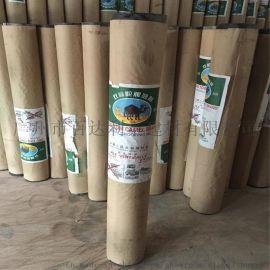 供应佛山肇庆珠三角地区批发沥青纸 柏油纸 防水纸 油毡纸