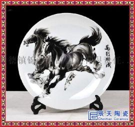 同学聚会纪念瓷盘订制 陶瓷纪念盘定做 会议纪念瓷盘定做