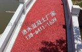 棗莊滕州彩色透水混凝土膠結料廠家交地品牌