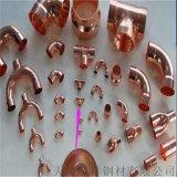 铜管厂家加工 铜管件 铜阀门 定制加工可发图