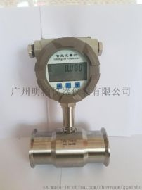 LWS食品卫生型涡轮流量计、饮料专用灌装计量仪表