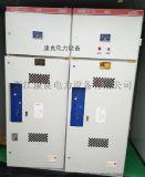 10KV高压开关柜XGN17-12,高压环网柜XGN17