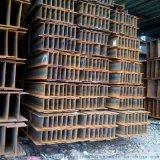 现货供应 马钢Q345B热轧H型钢 100*100*700*300规格齐全 欢迎来电洽谈