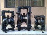 中拓QBG-200/0.45型鋁合金氣動隔膜泵煤礦防爆型