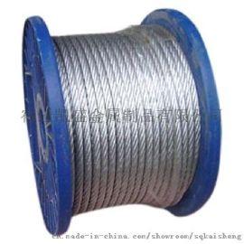 漁業用鋼絲繩,船舶用鋼絲繩