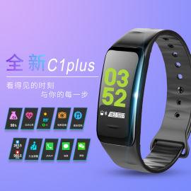 新款C1PLUS彩屏血氧血壓智慧手環