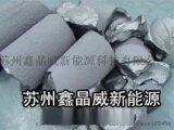 原生硅回收 多年回收经验 原生碎多晶回收 常年现款回收原生硅