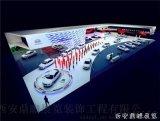 2018第十二届中国(西安)国际润滑油、脂、养护用品及技术设备展览会