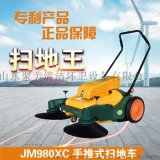 工业小区手推式无动力扫地车工厂