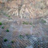拦石头防护网@安平拦石头防护网@拦石头防护网厂家
