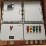供应BXD51-6K防爆配电箱