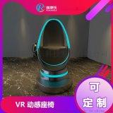 北京VR环境选择怎么弄瑞康乐,9Dvr蛋壳蛋椅设备单座双座三座