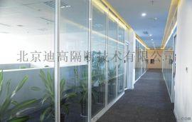 陽泉酒店活動屏風 玻璃移動隔斷廠家直銷