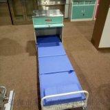 专业陪护床头柜 定制医院共享床头柜厂家