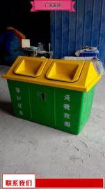 塑料环卫垃圾桶品质高   垃圾桶厂价