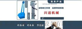 皮带输送机制造厂批量加工 工业用带式输送机械
