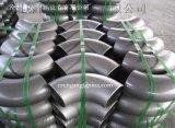 16Mn对焊管件弯头沧州恩钢现货销售