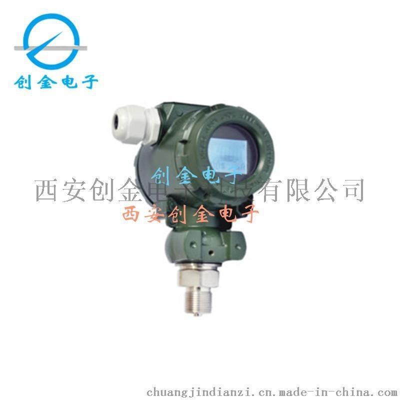 5位数显压力变送器 气压水压液压变送器