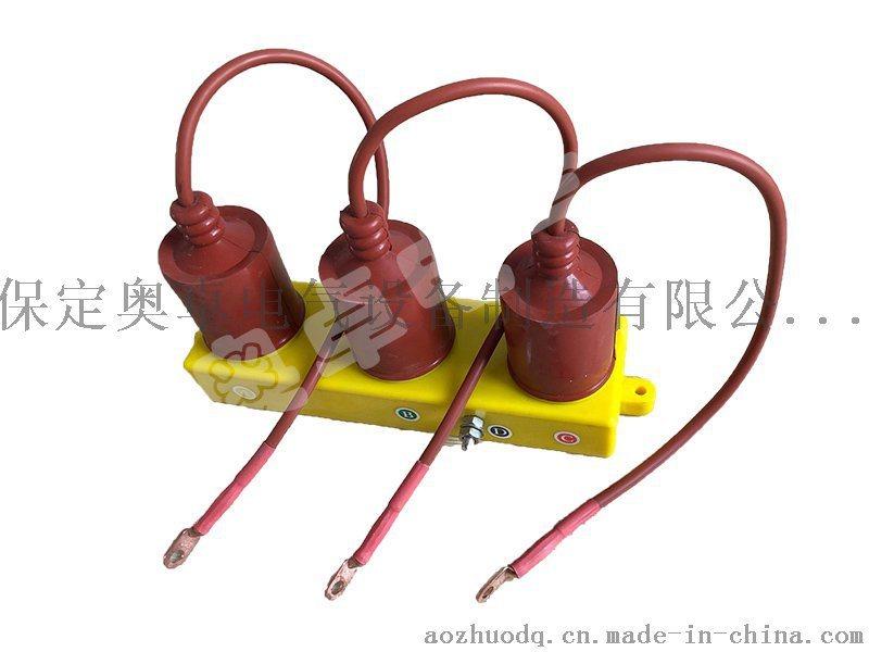複合式過電壓保護器TBP-B-12.7