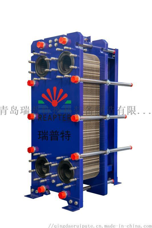 青岛瑞普特供暖高品质板式换热器