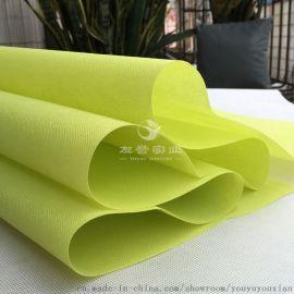 友誉厂家现货环保防污防粘无纺布桌布窗帘布