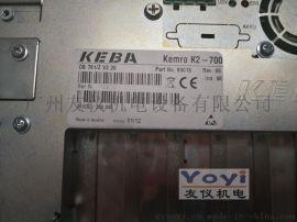 KEBAKEMRO K2-700工控机维修