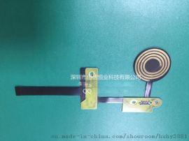 常德恒信恒业FPC柔性排线专业快速