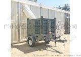 临时空调,户外活动,活动帐篷,临时电力设备捷讯机电出租