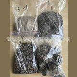 燒結鎂砂83%-92% 大塊 0-5mm顆粒 200目粉末 耐火爐料專用鎂砂