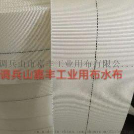 7公分尼龙水布带,绑带,高温布,厂家生产