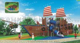 木质攀爬玩具、组合滑梯、室外游乐园设备、木制海盗船