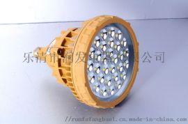 KHD330防爆高效节能LED灯