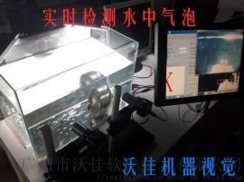 沃佳机器视觉 气密性检测设备 VG-724