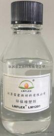 长期供应新型无毒环保增塑剂