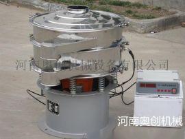 糖粉、淀粉专用超声波振动筛 旋振筛生产厂家