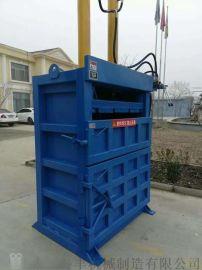 景德镇废品工厂边角料压缩废纸立式液压打包机厂