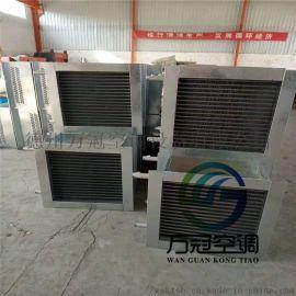热交换器 铝翅片换热器 空气散热器