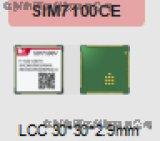 SIM7100CE无线模块